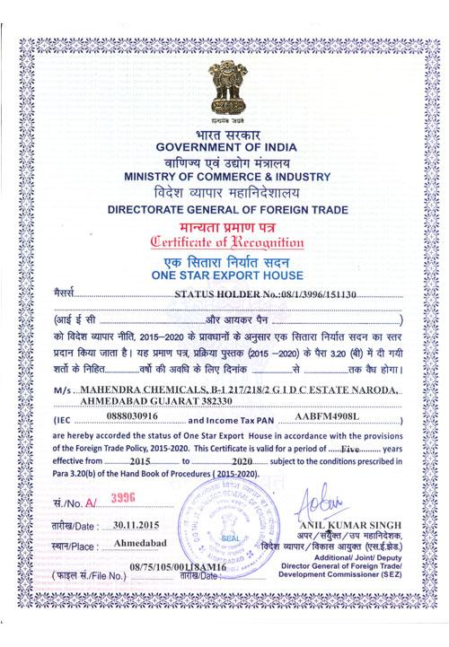 export-house-certificate