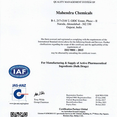 iso-certificate6