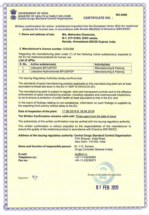 wc-certificate